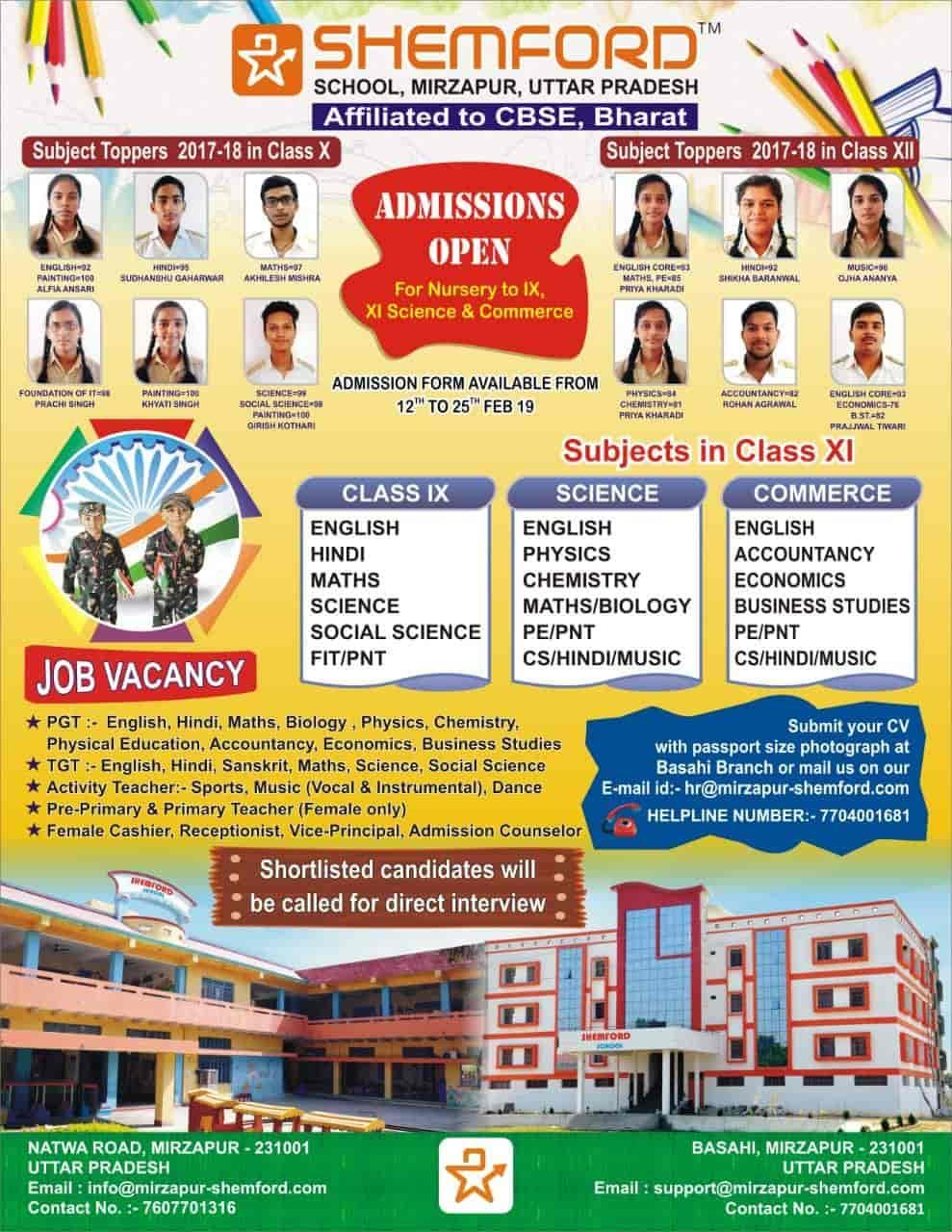 Shemford School, Putlighar - Schools in Mirzapur - Justdial