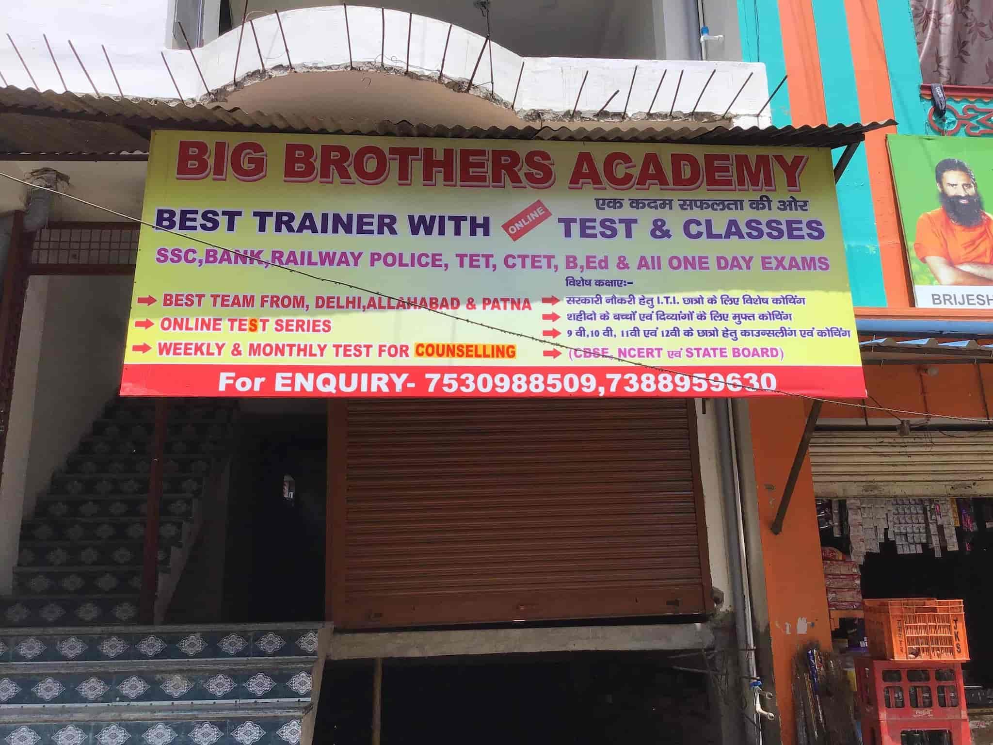 Big Brothers Academy, Mirzapur City - Tutorials in Mirzapur - Justdial