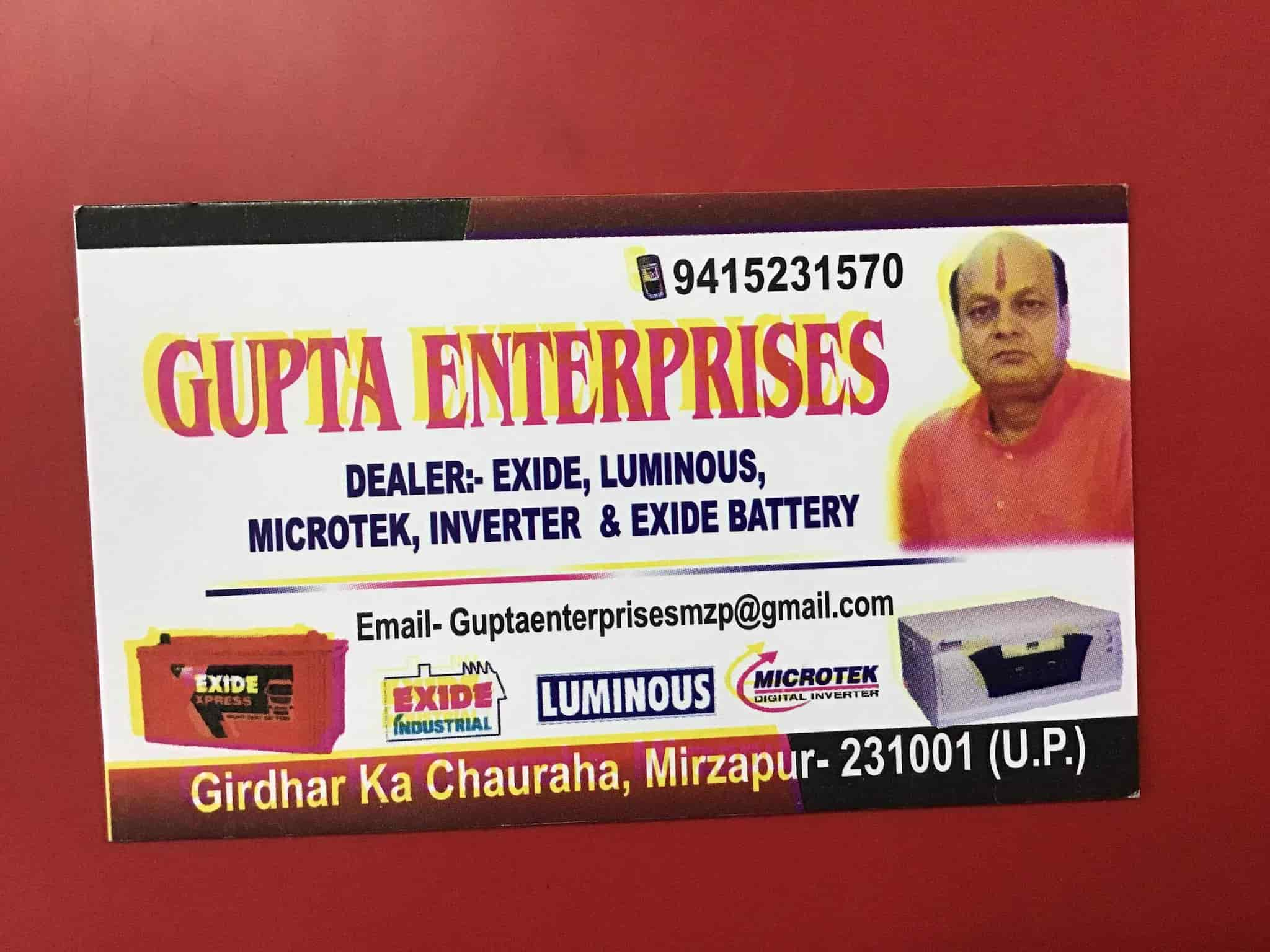 Gupta Enterprises, MIRZAPUR CITY - Inverter Dealers in Mirzapur