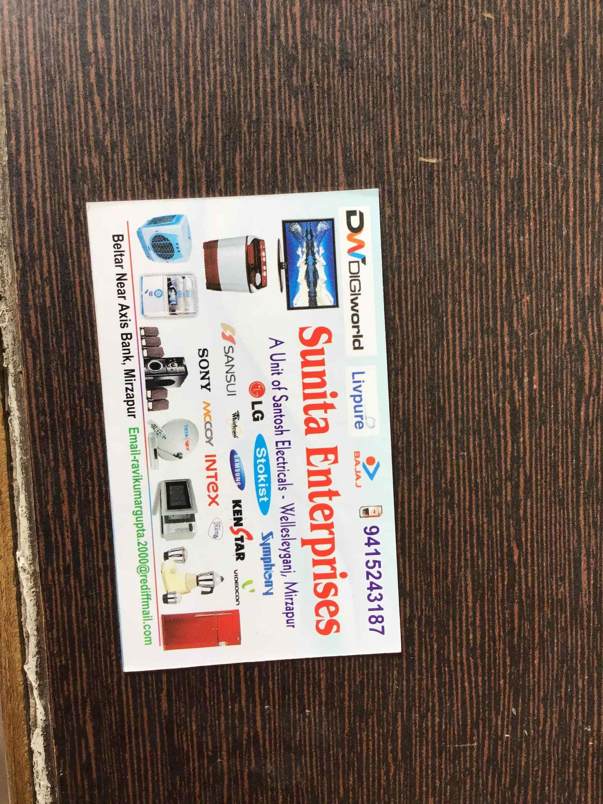 Sunita Enterprises, Mirzapur City - Electronic Goods Showrooms in