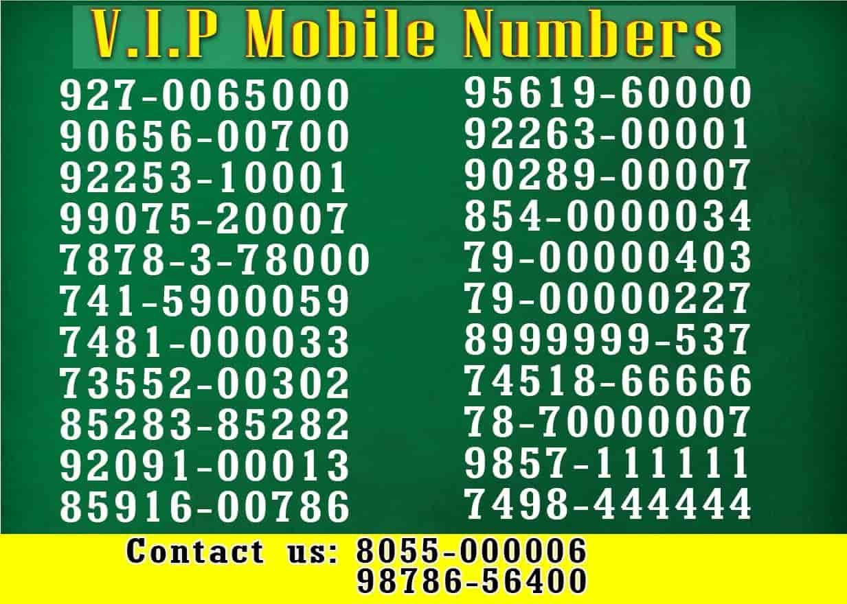 VIP Mobile Number Distributors India Photos, , Moga- Pictures