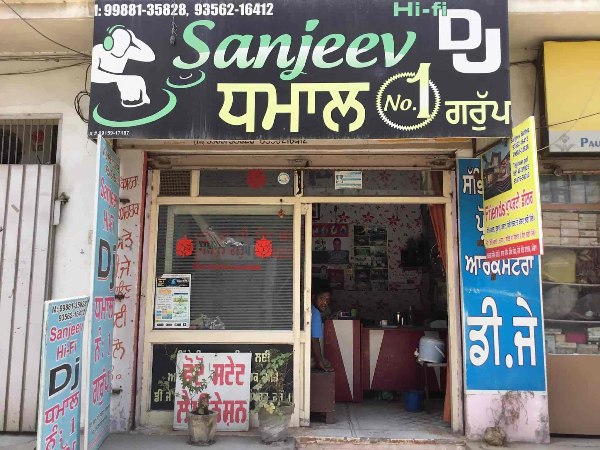 Sanjeev Hi Fi DJ & Culture Group, Near Band Faatak