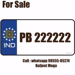 VIP CAR Number FOR SALE, Moga Ho - VIP Car Number