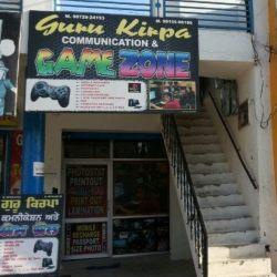 Guru Kirpa Internet Cafe & Game Zone, Landran - Cyber Cafes