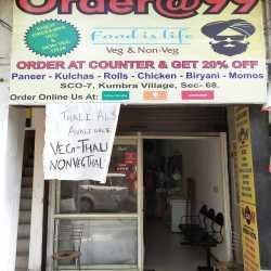 Order At 99, Sas Nagar, Chandigarh - Restaurants - Justdial