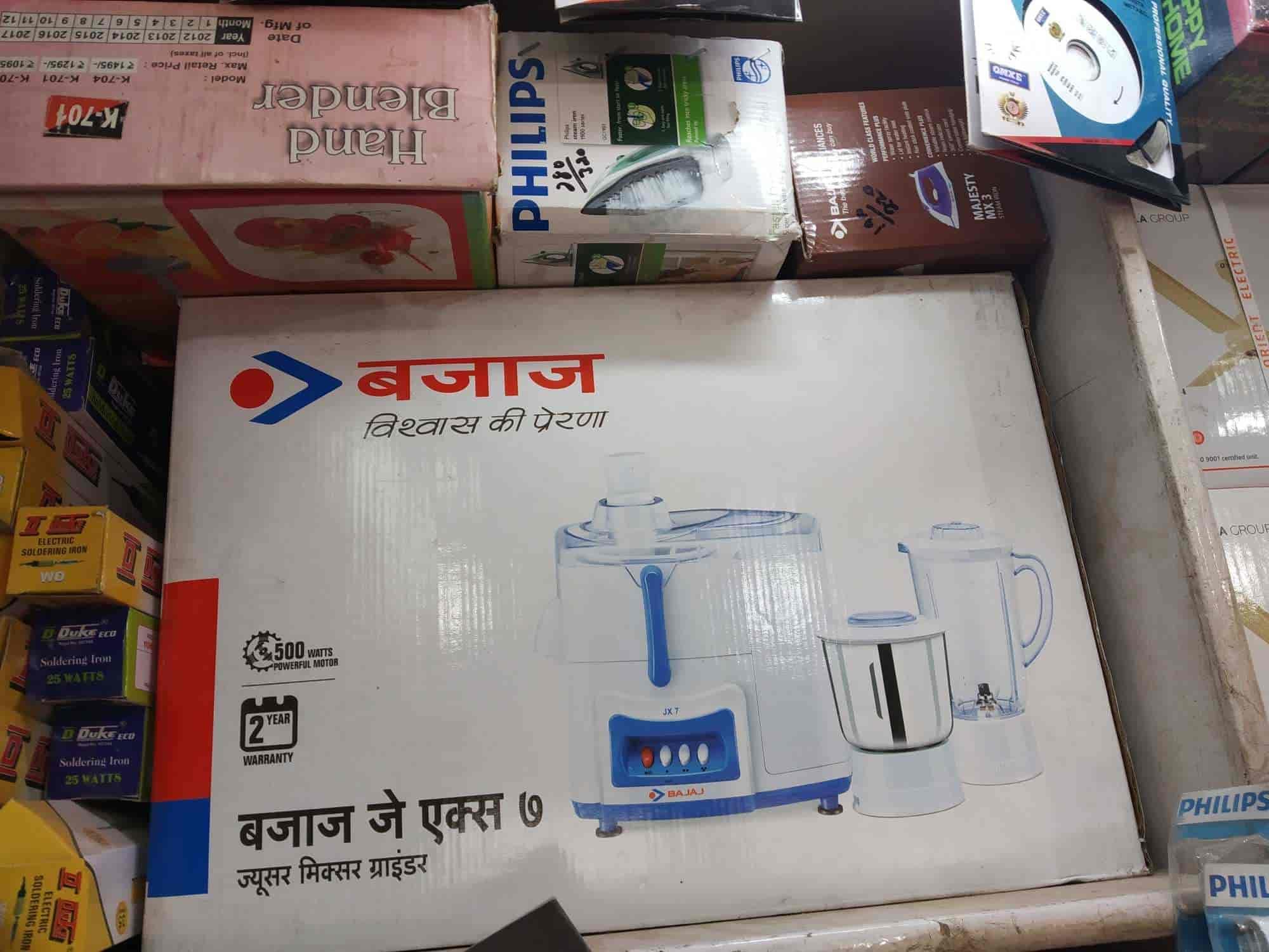 Satti Electrical Work, Kurali - Electricians in Chandigarh - Justdial