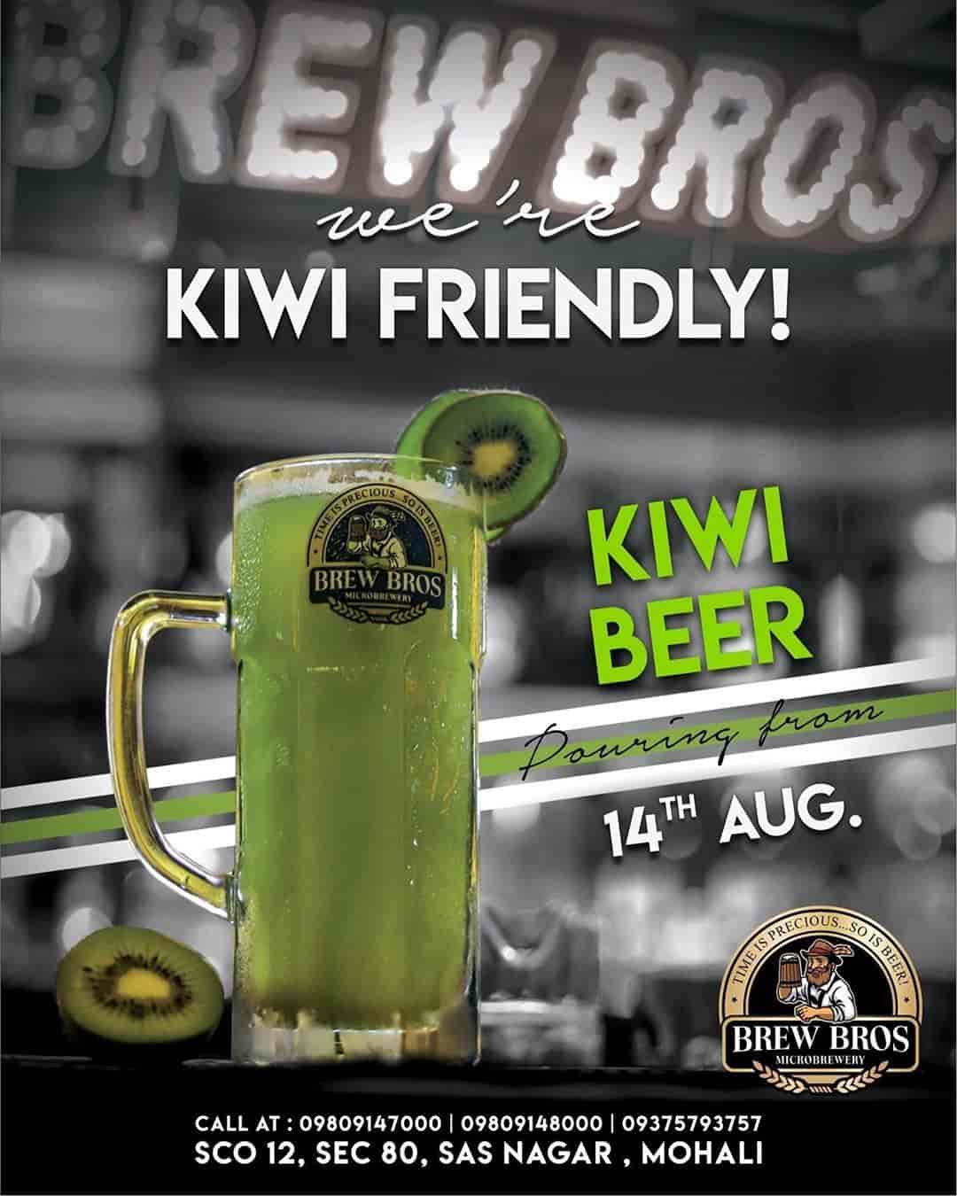 Brew Bros Brewp, Nh5 Sector 80 Sco 12 Airport Road