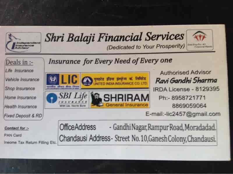Shri Balaji Financial Service Photos, Moradabad HO