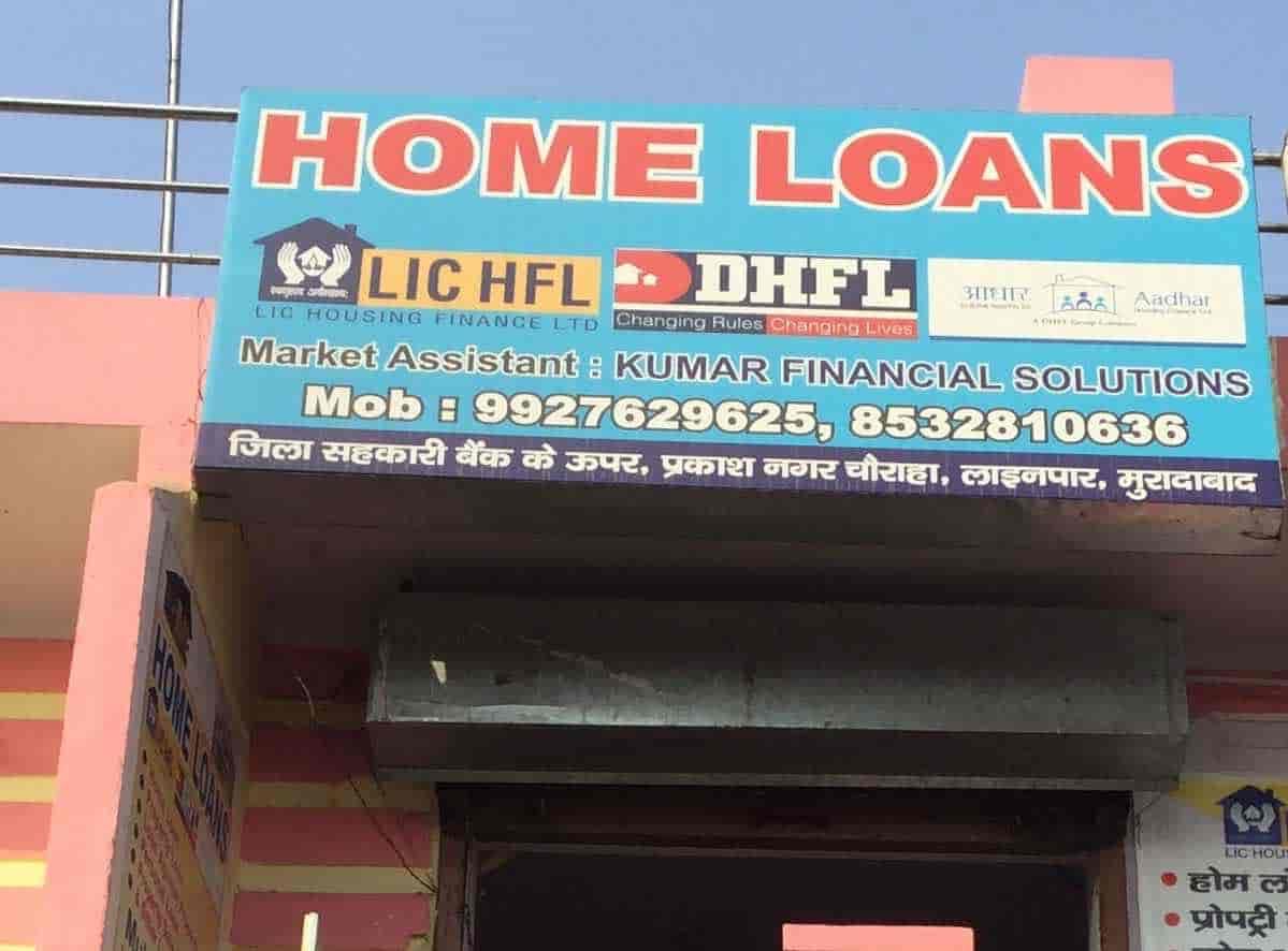 Kumar Financial Solution, Near Zilla Sarkari Bank - Home