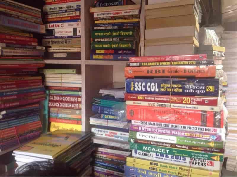 Galaxy Book Shop, Dadar West - Book Shops in Mumbai - Justdial