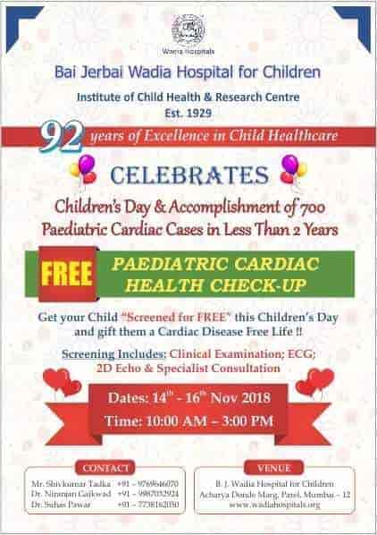 Bai Jerbai Wadia Hospital For Children, Parel - Hospitals in