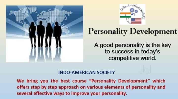 elements of personality development