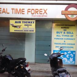 Sk forex india pvt mumbai