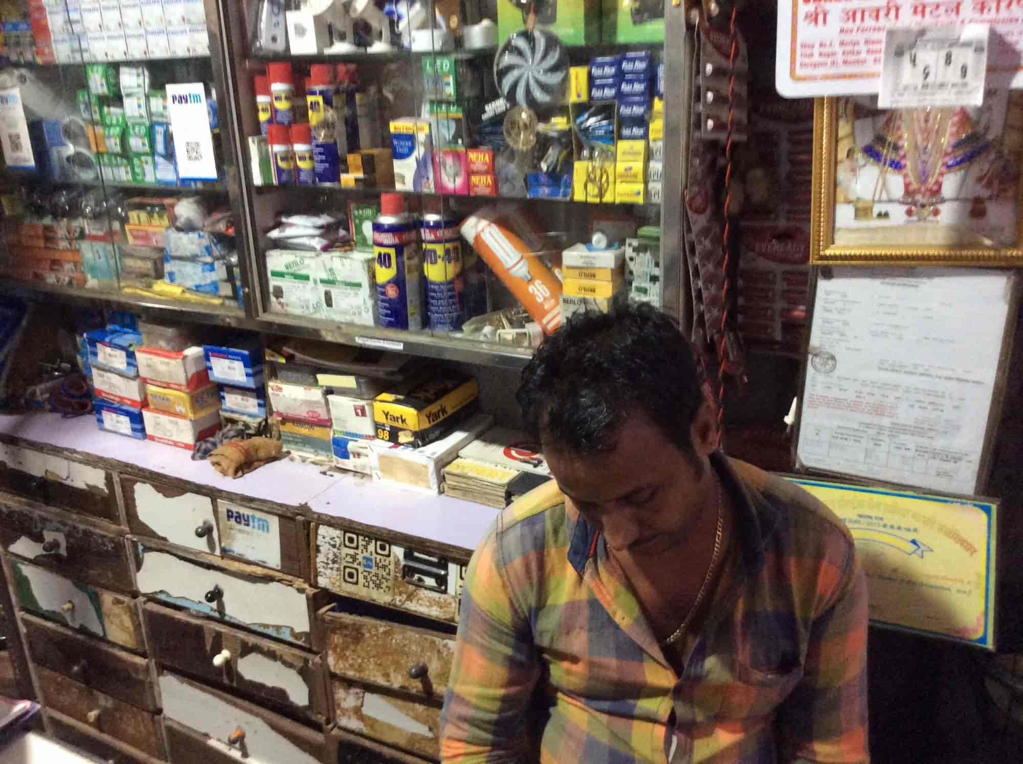 Pragati Electric Hardware Stores Photos, Goregaon East, Mumbai
