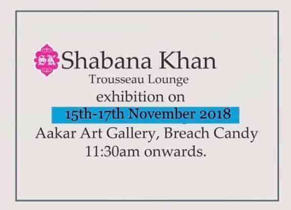 Aakar Art Gallery, Breach Candy - Art Galleries in Mumbai