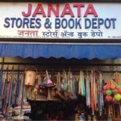 a25c82025d Front view of Shop - Janata Book Depot Photos, Colaba, Mumbai - Stationery  Shops ...
