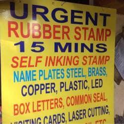 Bhagwati Enterprise, Andheri East - Rubber Stamp Dealers in