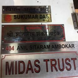 Bhagwati Enterprise, Andheri East - Rubber Stamp Dealers in Mumbai
