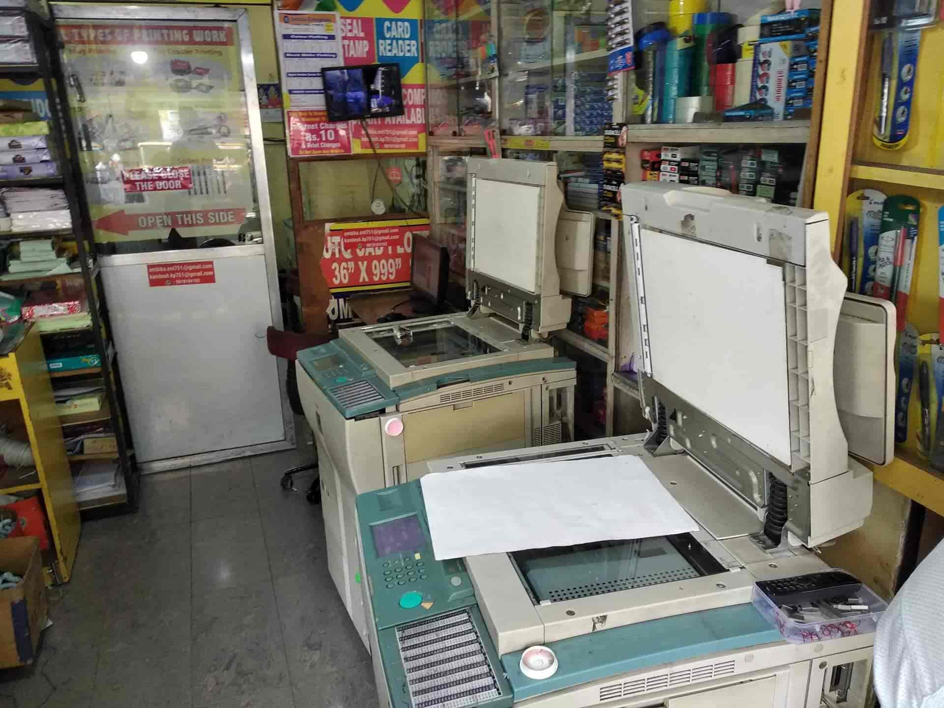 Ambika Enterprises, Borivali West - Stationery Shops in Mumbai