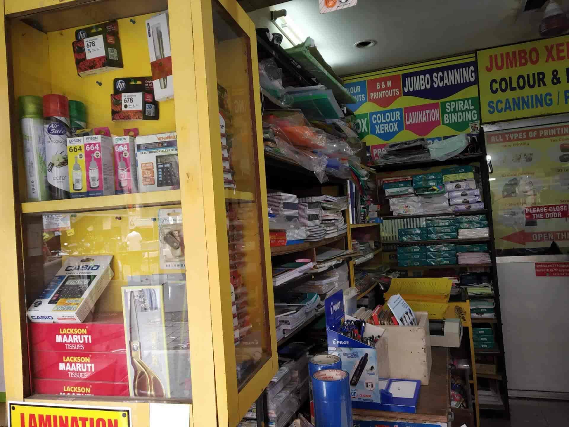 Ambika Enterprises, Borivali West - Stationery Shops in Mumbai