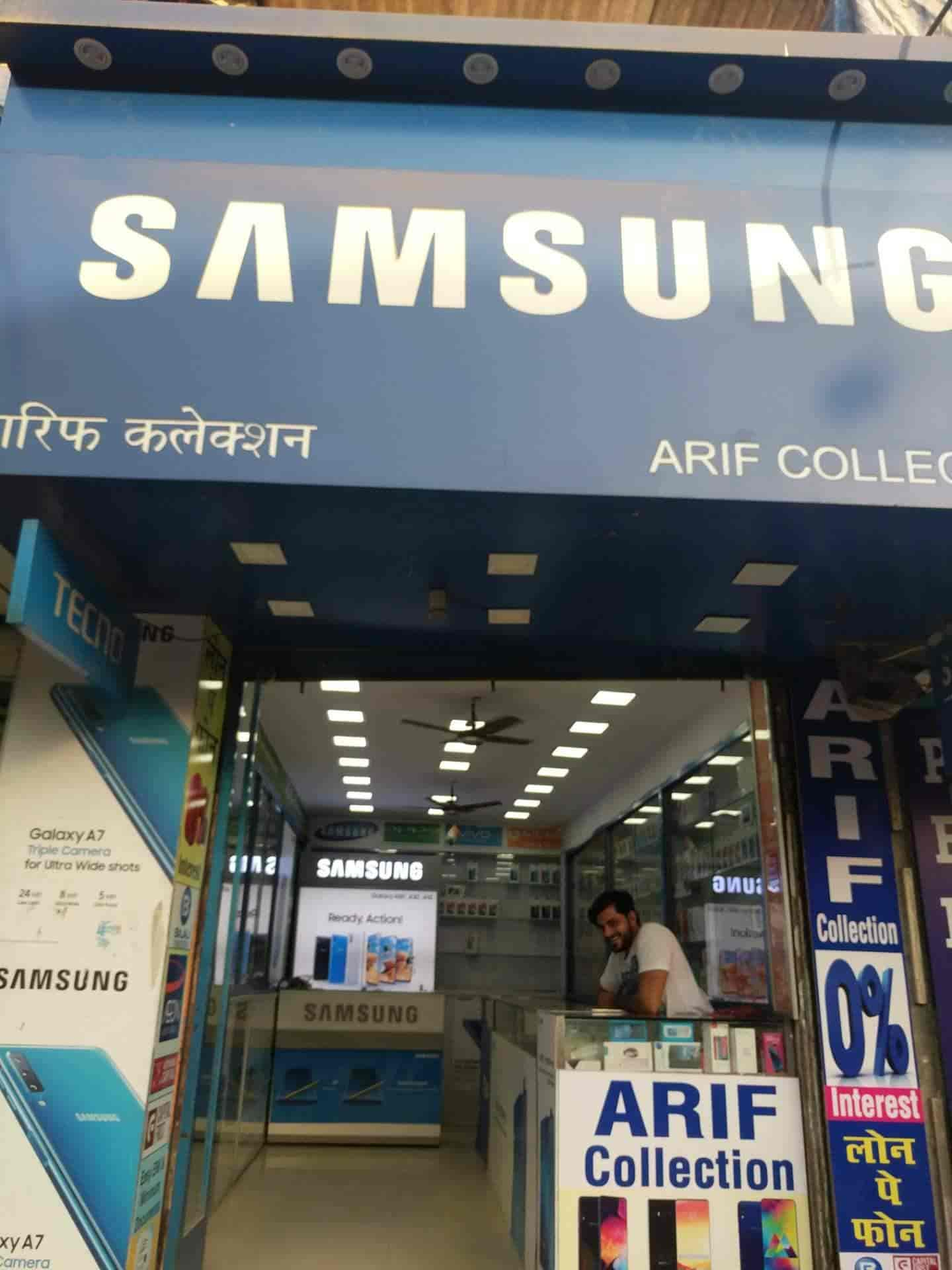 Arif Collection, Govandi West - Mobile Phone Dealers in Mumbai