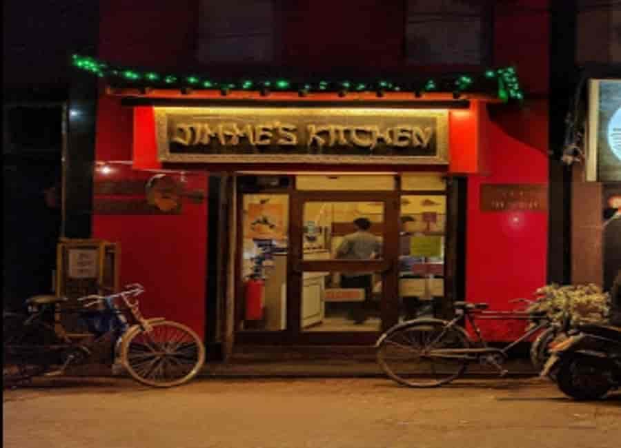 Jim Me S Kitchen Bandra West Mumbai Chinese Multicuisine Sea