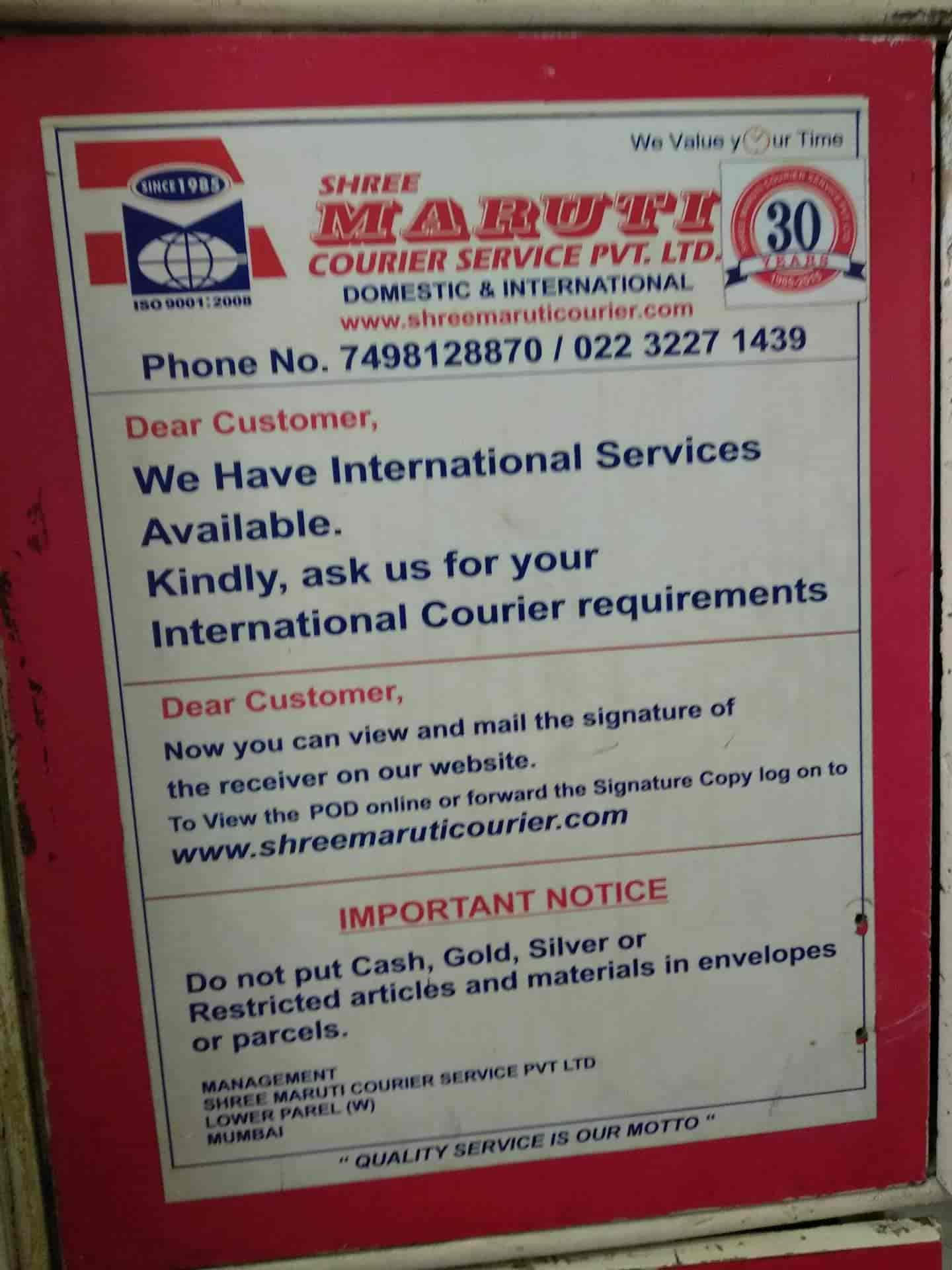 Shree Maruti Courier Services Pvt Ltd, Lower Parel - Courier