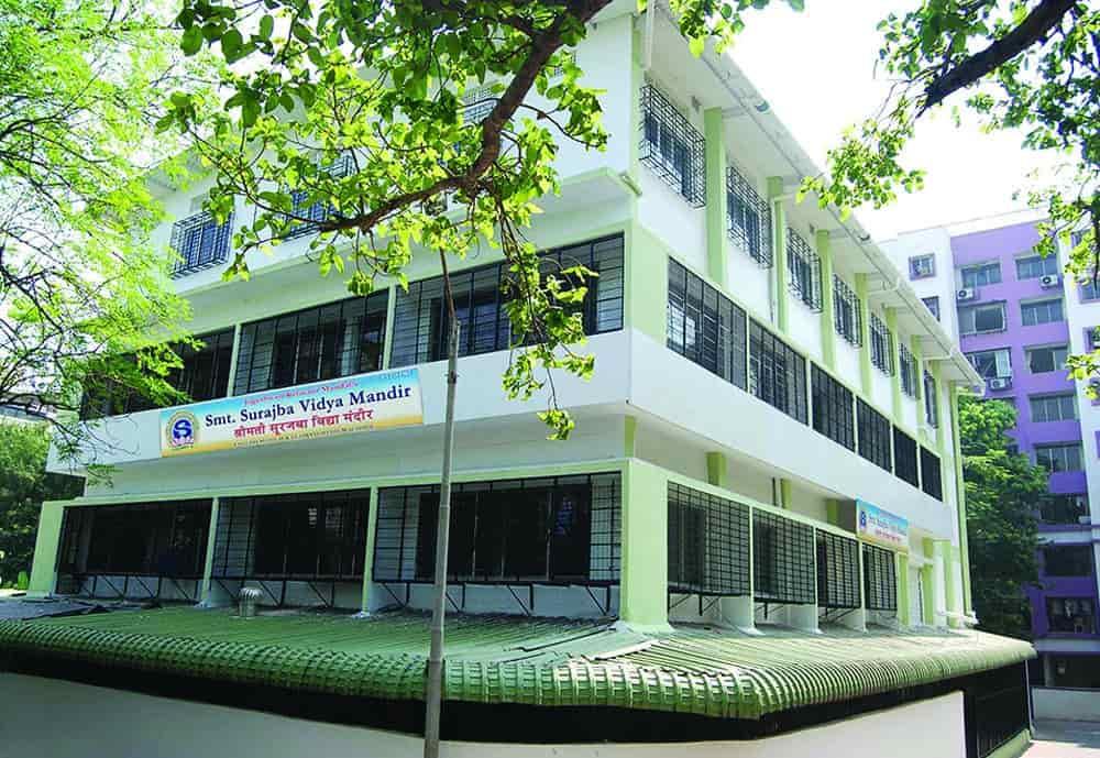 Smt Surajba Vidya Mandir, Jogeshwari East - English Medium Schools