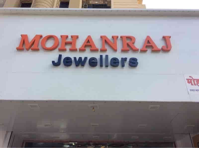 mohanraj forex exchange