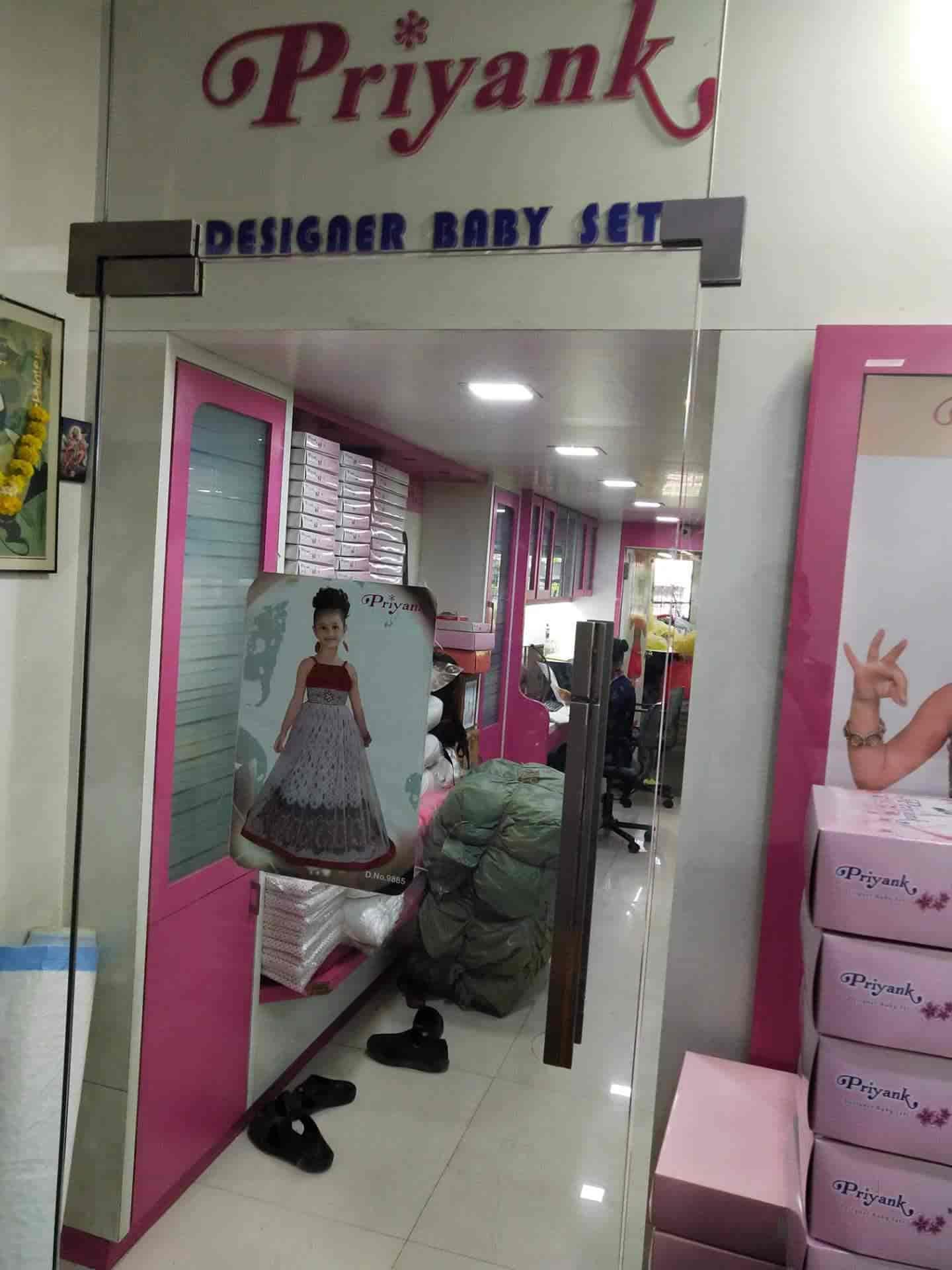 e5c1f76e2 Priyank Designer Baby Sets, Dadar West - Readymade Garment Retailers in  Mumbai - Justdial