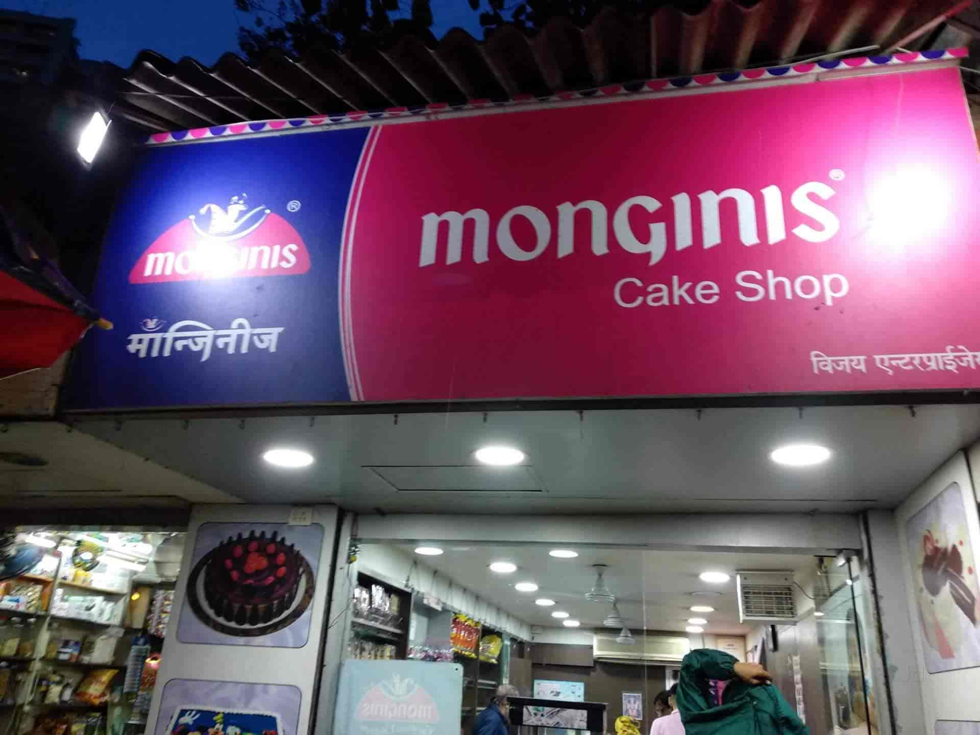Monginis Cake Shop Photos, Dadar West, Mumbai- Pictures