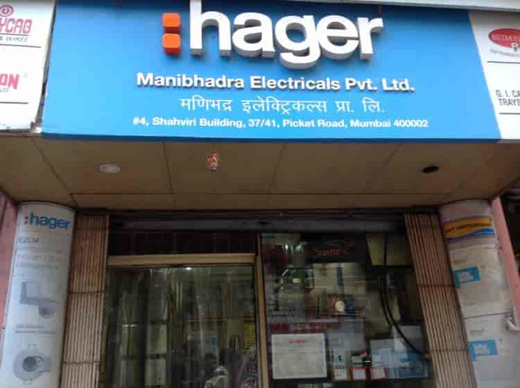 Manibhadra Electricals Pvt Ltd, Lohar Chawl - Electric Wire Dealers ...