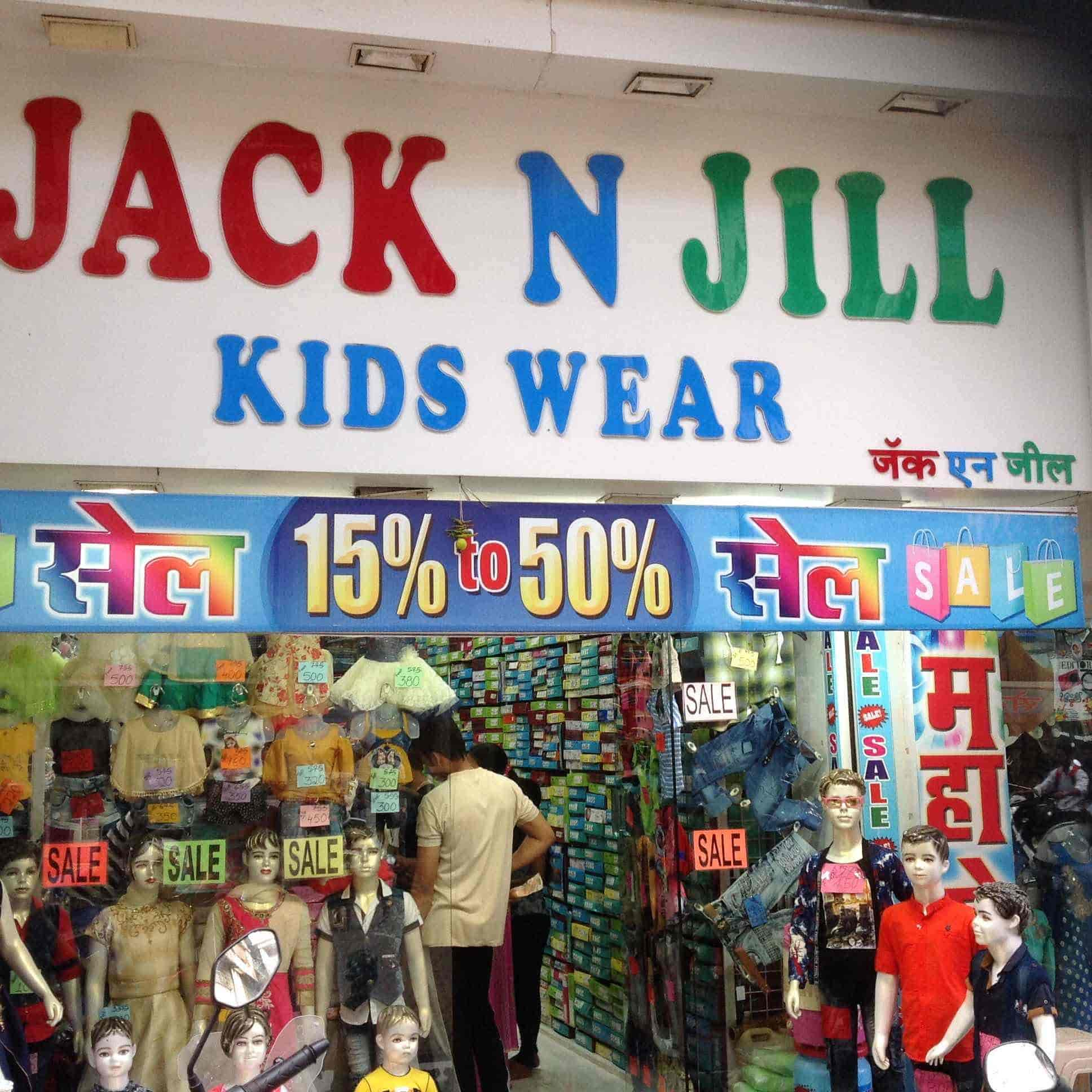 b7ba3c32 Jack N Jill Kids Wear, Bhiwandi - Children Readymade Garment Retailers in  Thane, Mumbai - Justdial