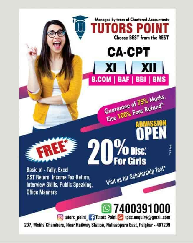 Tutors Point Commerce Classes Nalasopara East Tutorials In Palghar Mumbai Justdial