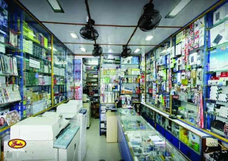 Geeta Xerox Stationery Malad West Mumbai