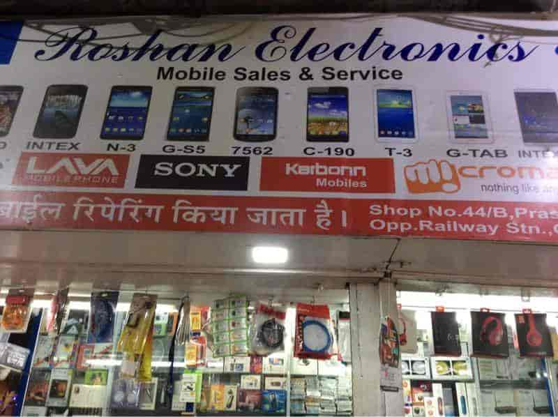Roshan Enterprise, Goregaon West - Internet Service