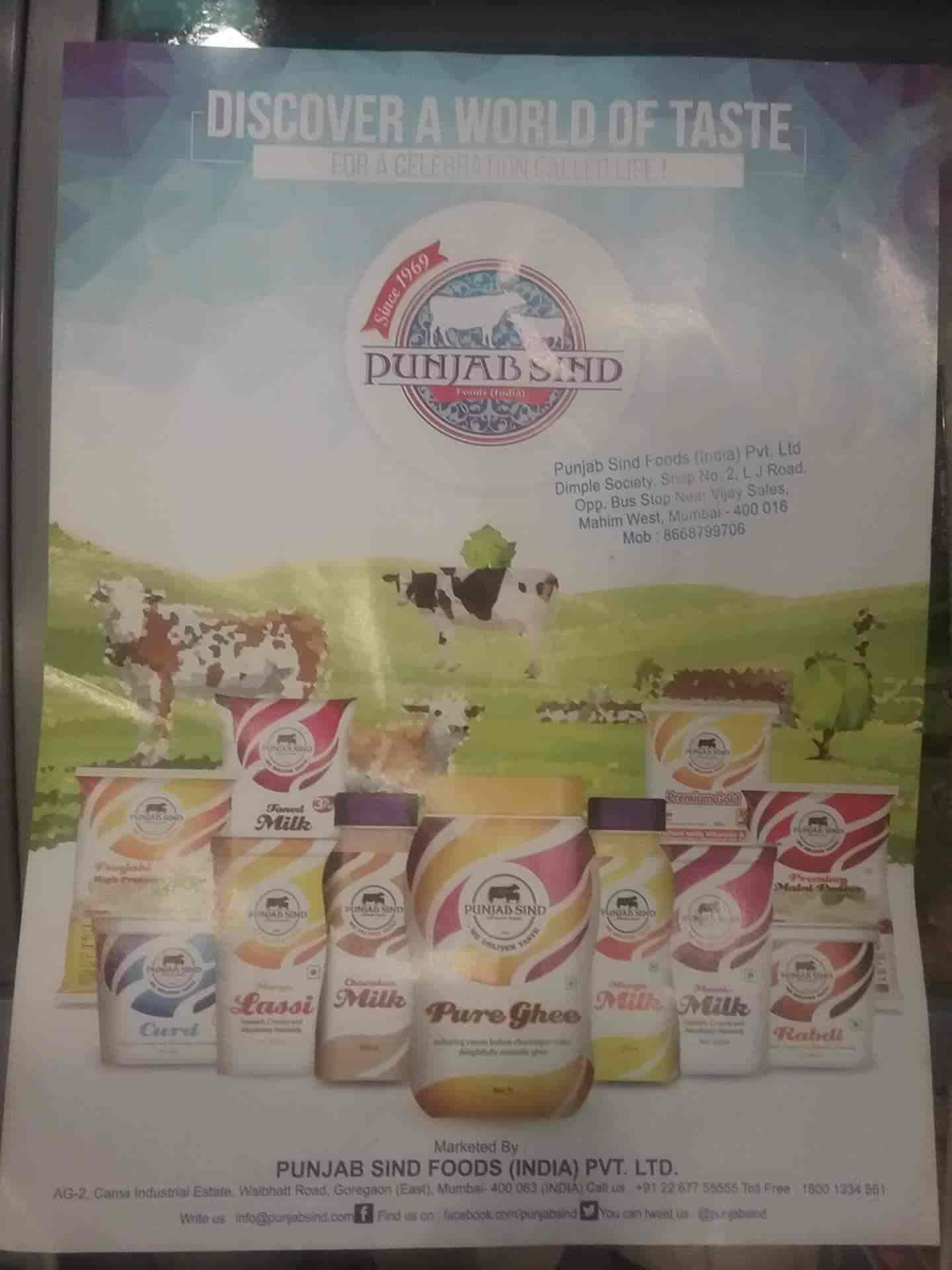 Punjab Sind Foods India Pvt Ltd, Mahim, Mumbai - Sweet Shops - Justdial