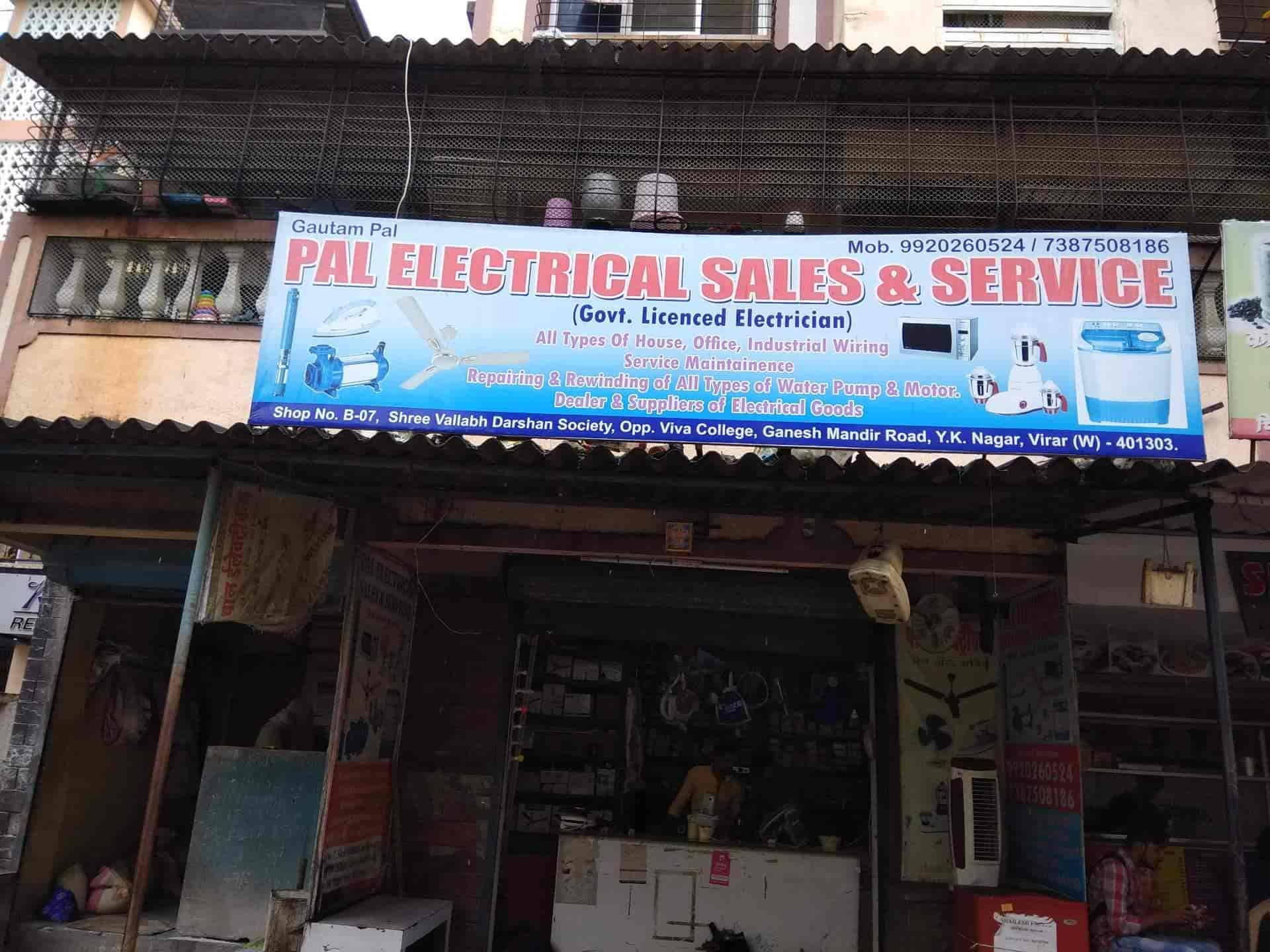 Pal Electrical Sales And Services Andheri East House Wiring Viva Questions Submersible Pump Repair Usha In Mumbai Justdial