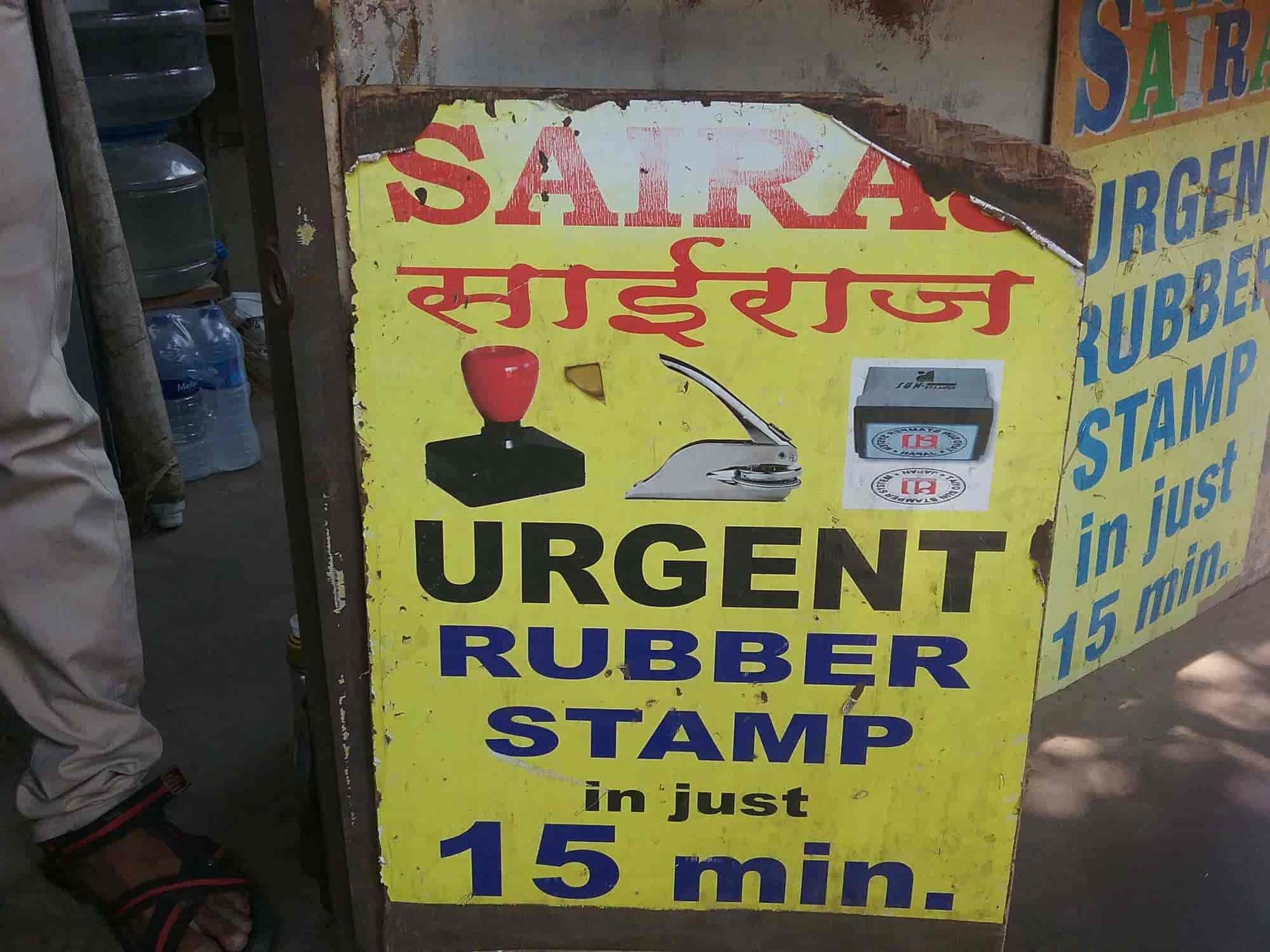 Sairaj Urgent Rubber Stamp, Andheri East - Rubber Stamp
