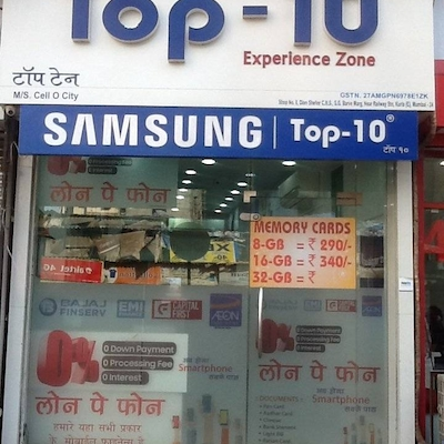 Top 10 Mobile Shop Cell O City, Kurla East - Mobile Phone