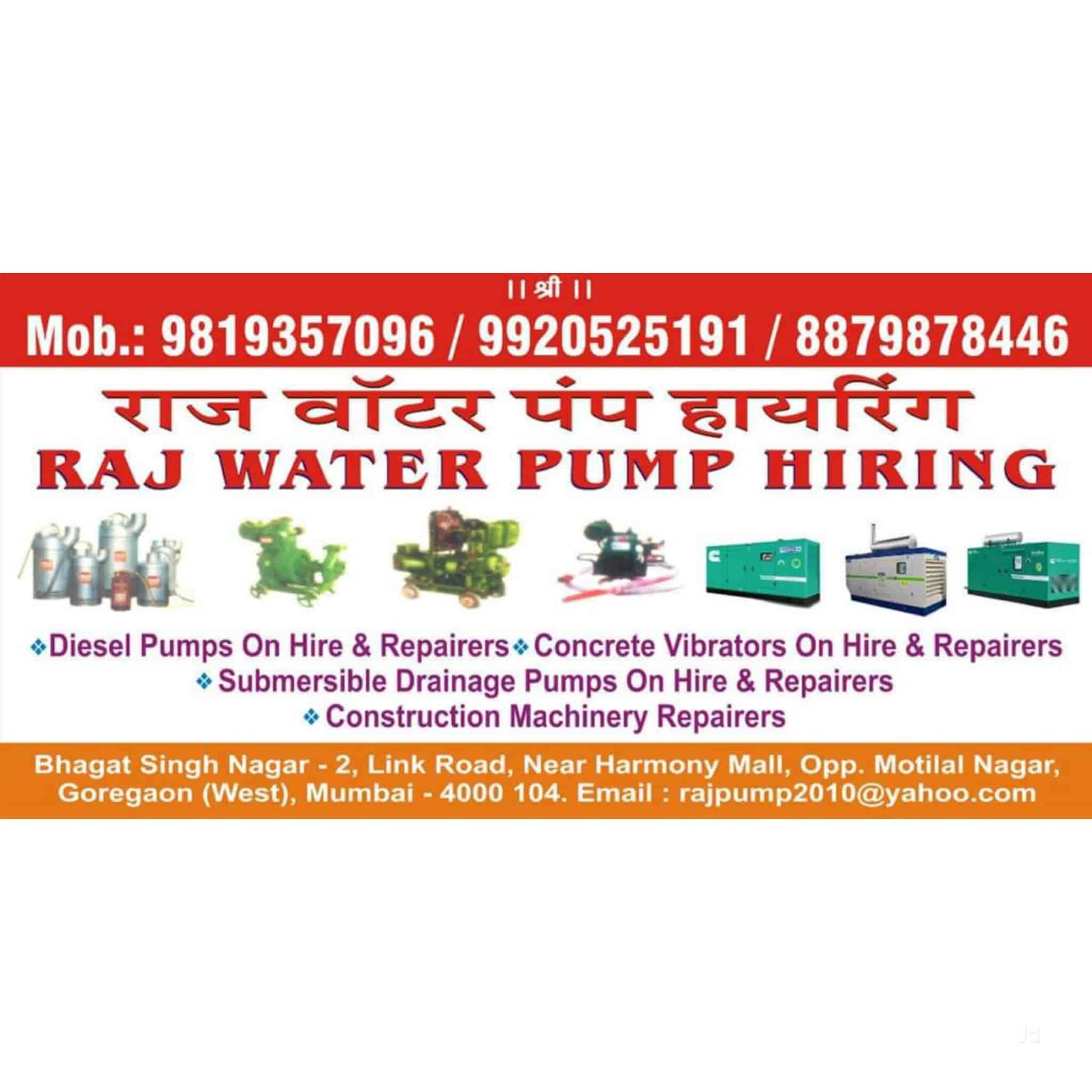 Raj Water Pump Hiring