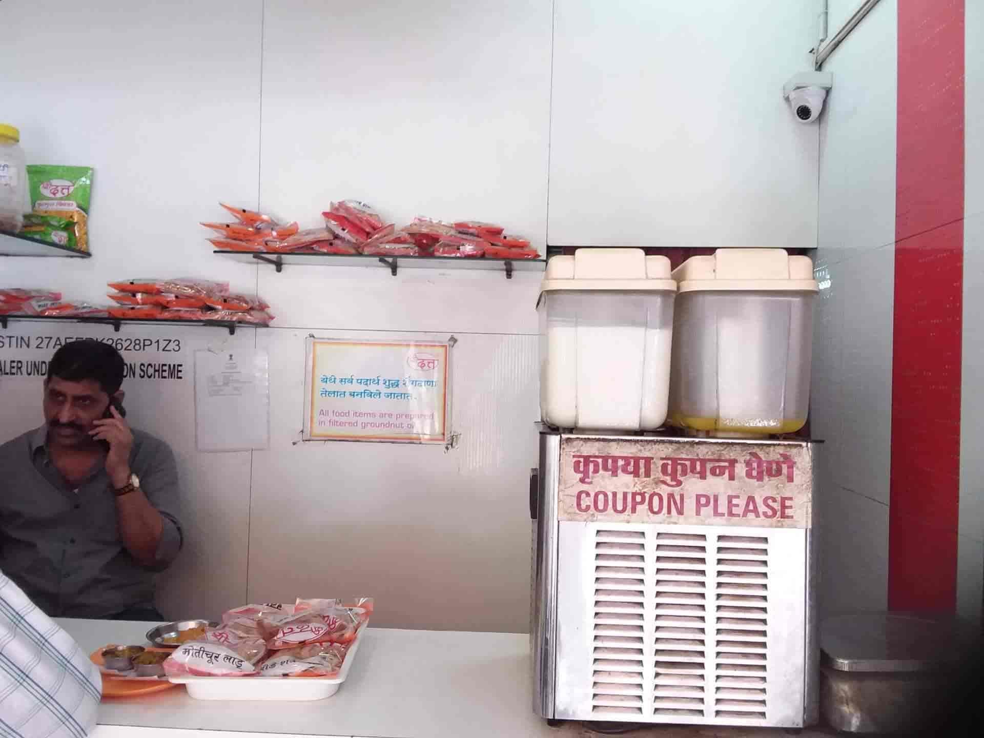 Shree Datta Snacks Spot, Goregaon East, Mumbai - Street Food