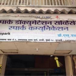 Spark Documentation Service (Closed Down) in Worli Naka-worli