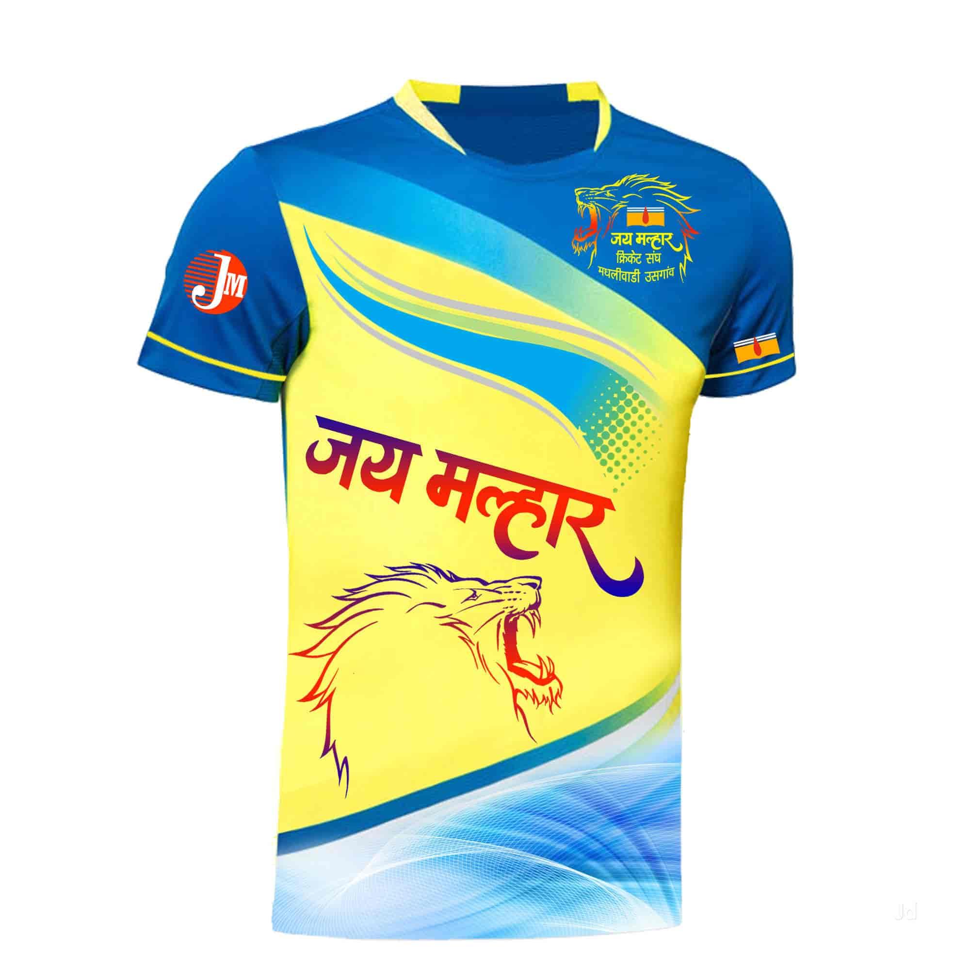 58dc73b5 ... Printed T Shirt - Samarth Sai Digital Printing Photos,  Rawalpada-Dahisar East, Mumbai ...