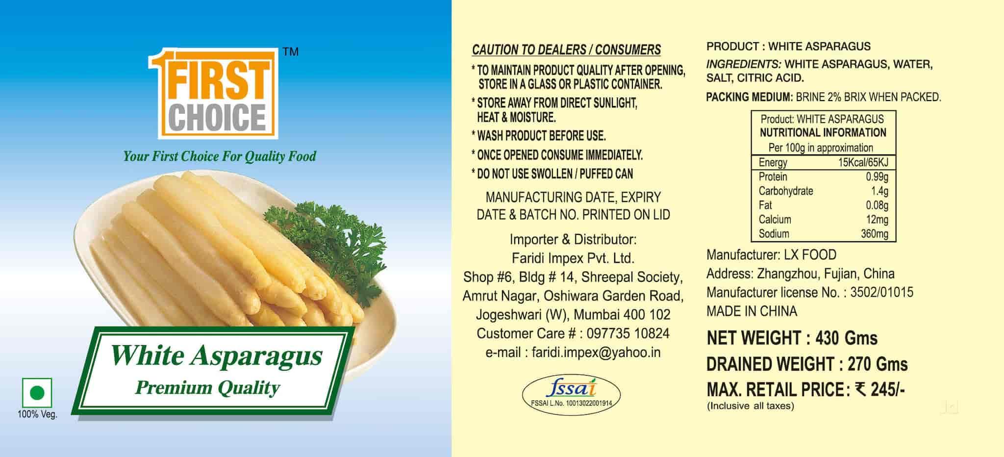 Faridi Impex Pvt Ltd, Jogeshwari West - FMCG Product