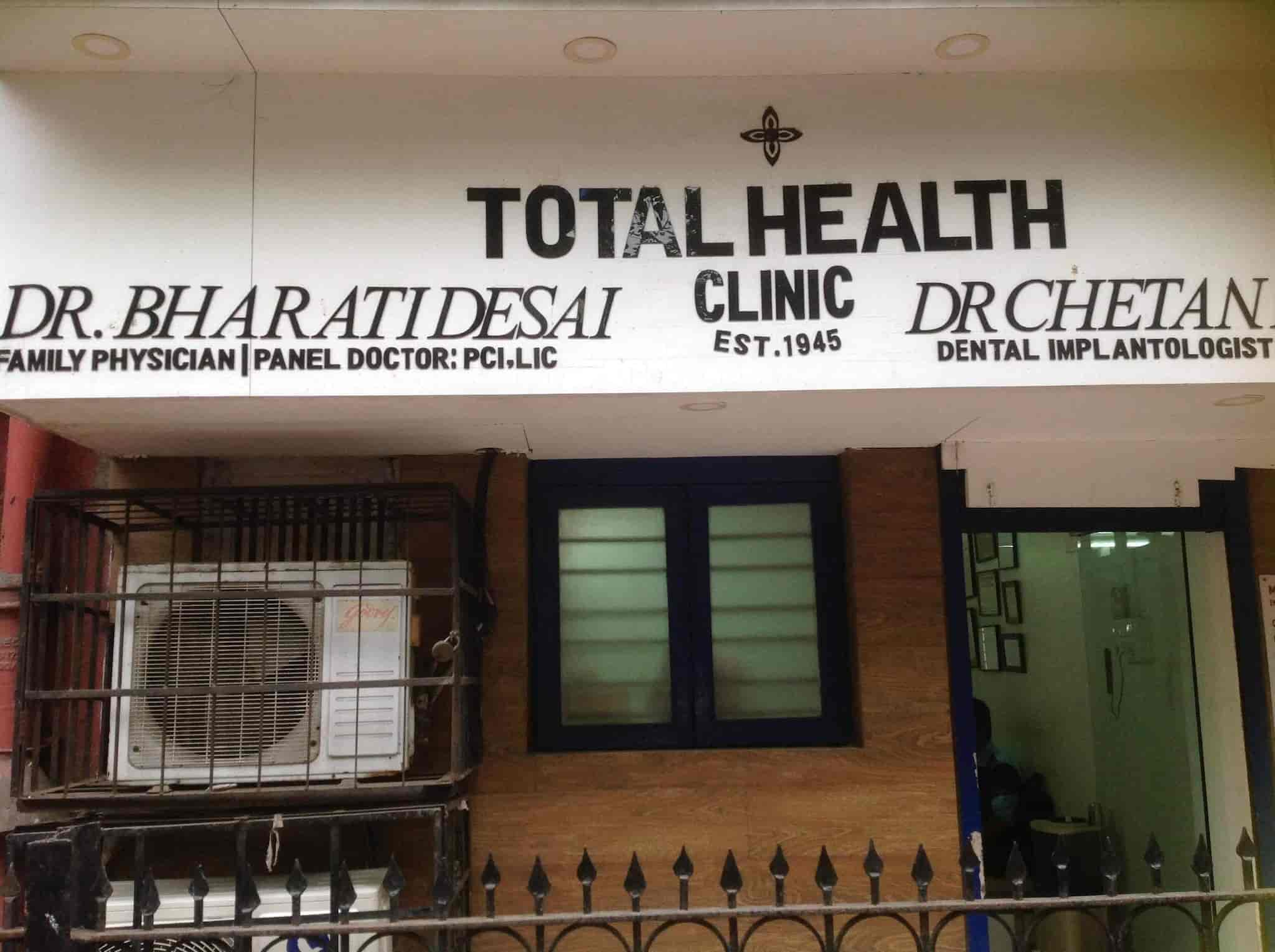 Total Health Clinic General Physician Doctors Book Appointment