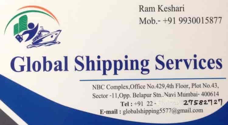 World Ships Management Pvt Ltd Photos, Cbd Belapur, Navi