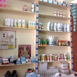 Patanjali Mahavir Shop, Virar West - DTH TV Broadcast