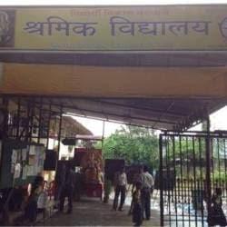 Shramik Vidhyalaya, Jogeshwari East - Schools in Mumbai - Justdial