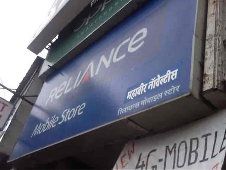 Mi Mobile Store Mahavir Novelties Photos, Dadar West